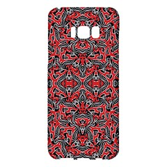 Exotic Intricate Modern Pattern Samsung Galaxy S8 Plus Hardshell Case