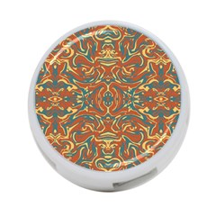 Multicolored Abstract Ornate Pattern 4 Port Usb Hub (one Side)