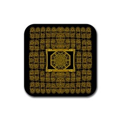 Beautiful Stars Would Be In Gold Frames Rubber Coaster (square)