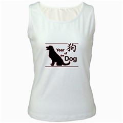 Year Of The Dog   Chinese New Year Women s White Tank Top