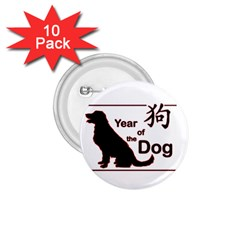 Year Of The Dog   Chinese New Year 1 75  Buttons (10 Pack)