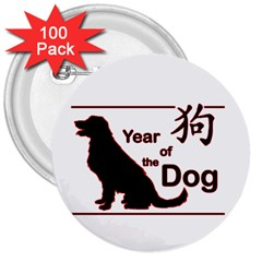 Year Of The Dog   Chinese New Year 3  Buttons (100 Pack)
