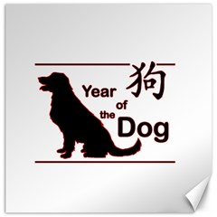 Year Of The Dog   Chinese New Year Canvas 12  X 12