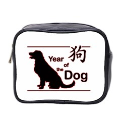 Year Of The Dog   Chinese New Year Mini Toiletries Bag 2 Side