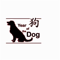 Year Of The Dog   Chinese New Year Large Garden Flag (two Sides)