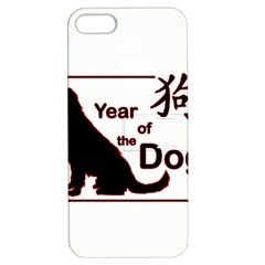 Year Of The Dog   Chinese New Year Apple Iphone 5 Hardshell Case With Stand