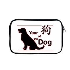 Year Of The Dog   Chinese New Year Apple Macbook Pro 13  Zipper Case