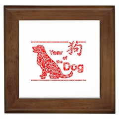 Year Of The Dog   Chinese New Year Framed Tiles