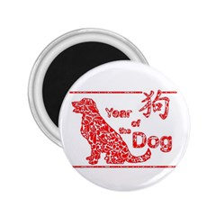 Year Of The Dog   Chinese New Year 2 25  Magnets