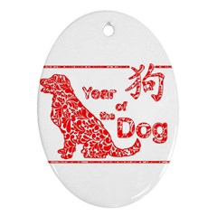 Year Of The Dog   Chinese New Year Ornament (oval)