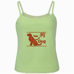 Year Of The Dog   Chinese New Year Green Spaghetti Tank