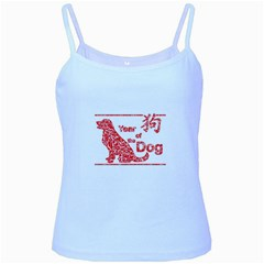 Year Of The Dog   Chinese New Year Baby Blue Spaghetti Tank