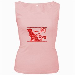 Year Of The Dog   Chinese New Year Women s Pink Tank Top