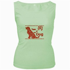 Year Of The Dog   Chinese New Year Women s Green Tank Top
