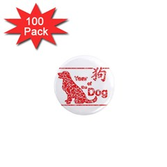 Year Of The Dog   Chinese New Year 1  Mini Magnets (100 Pack)
