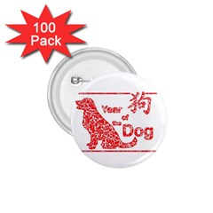 Year Of The Dog   Chinese New Year 1 75  Buttons (100 Pack)
