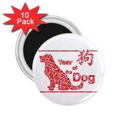 Year Of The Dog   Chinese New Year 2 25  Magnets (10 Pack)