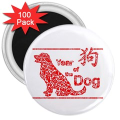 Year Of The Dog   Chinese New Year 3  Magnets (100 Pack)