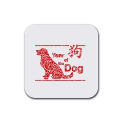 Year Of The Dog   Chinese New Year Rubber Coaster (square)