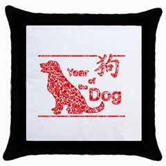 Year Of The Dog   Chinese New Year Throw Pillow Case (black)