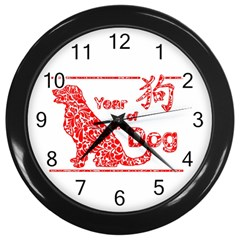 Year Of The Dog   Chinese New Year Wall Clocks (black)