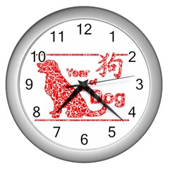 Year Of The Dog   Chinese New Year Wall Clocks (silver)