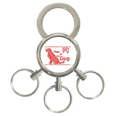 Year Of The Dog   Chinese New Year 3 Ring Key Chains