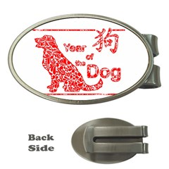 Year Of The Dog   Chinese New Year Money Clips (oval)