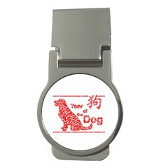 Year Of The Dog   Chinese New Year Money Clips (round)