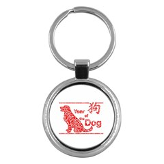 Year Of The Dog   Chinese New Year Key Chains (round)