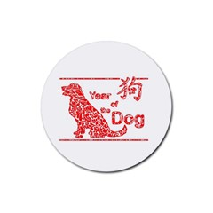 Year Of The Dog   Chinese New Year Rubber Coaster (round)