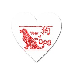 Year Of The Dog   Chinese New Year Heart Magnet