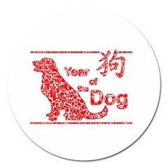 Year Of The Dog   Chinese New Year Magnet 5  (round)
