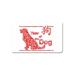 Year Of The Dog   Chinese New Year Magnet (name Card)