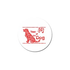 Year Of The Dog   Chinese New Year Golf Ball Marker (4 Pack)