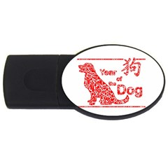 Year Of The Dog   Chinese New Year Usb Flash Drive Oval (2 Gb)