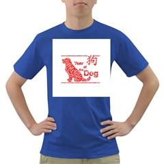 Year Of The Dog   Chinese New Year Dark T Shirt
