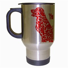 Year Of The Dog   Chinese New Year Travel Mug (silver Gray)