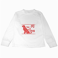Year Of The Dog   Chinese New Year Kids Long Sleeve T Shirts