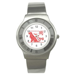 Year Of The Dog   Chinese New Year Stainless Steel Watch