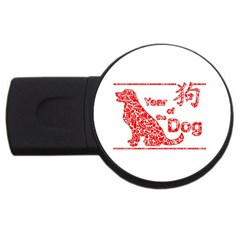 Year Of The Dog   Chinese New Year Usb Flash Drive Round (4 Gb)