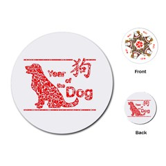 Year Of The Dog   Chinese New Year Playing Cards (round)
