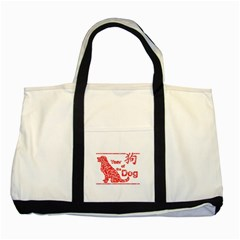 Year Of The Dog   Chinese New Year Two Tone Tote Bag