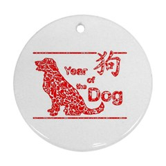 Year Of The Dog   Chinese New Year Round Ornament (two Sides)