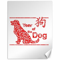 Year Of The Dog   Chinese New Year Canvas 12  X 16