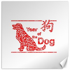 Year Of The Dog   Chinese New Year Canvas 20  X 20