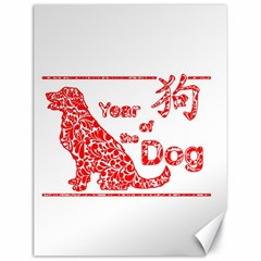 Year Of The Dog   Chinese New Year Canvas 18  X 24