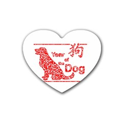 Year Of The Dog   Chinese New Year Heart Coaster (4 Pack)