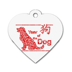 Year Of The Dog   Chinese New Year Dog Tag Heart (two Sides)