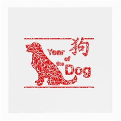 Year Of The Dog   Chinese New Year Medium Glasses Cloth